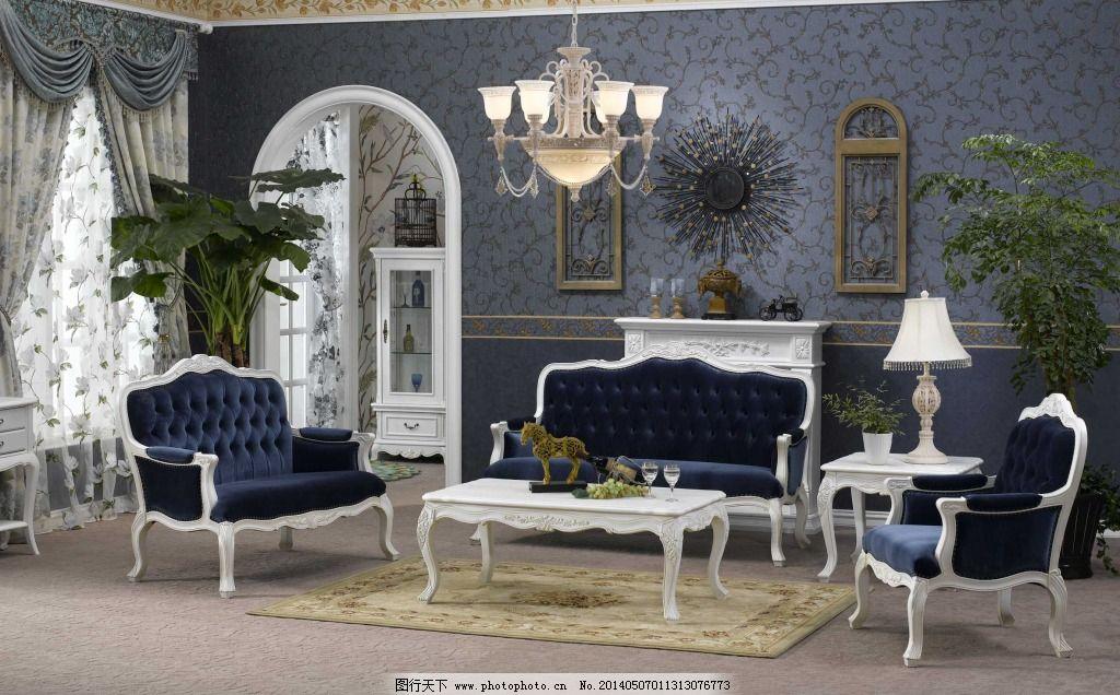 欧式蓝色客厅