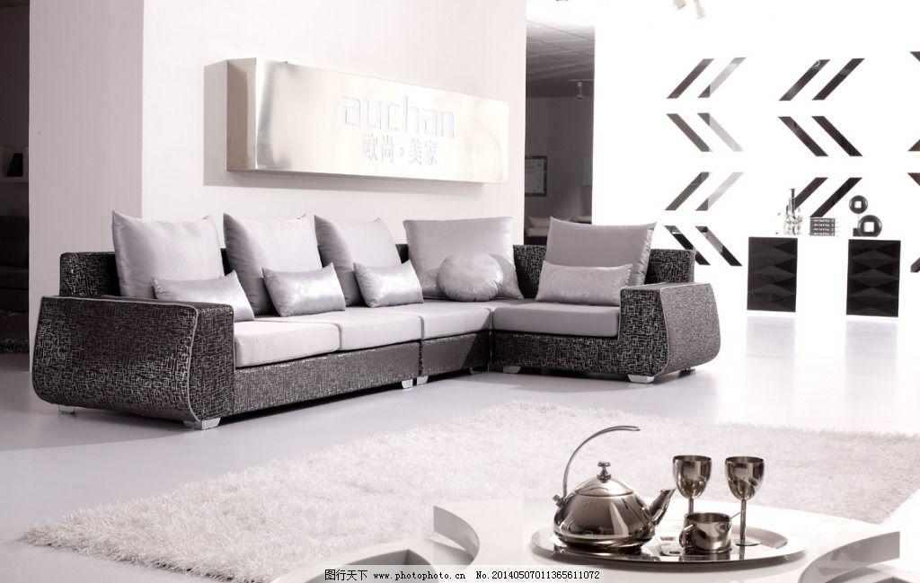 客厅沙发背景图片