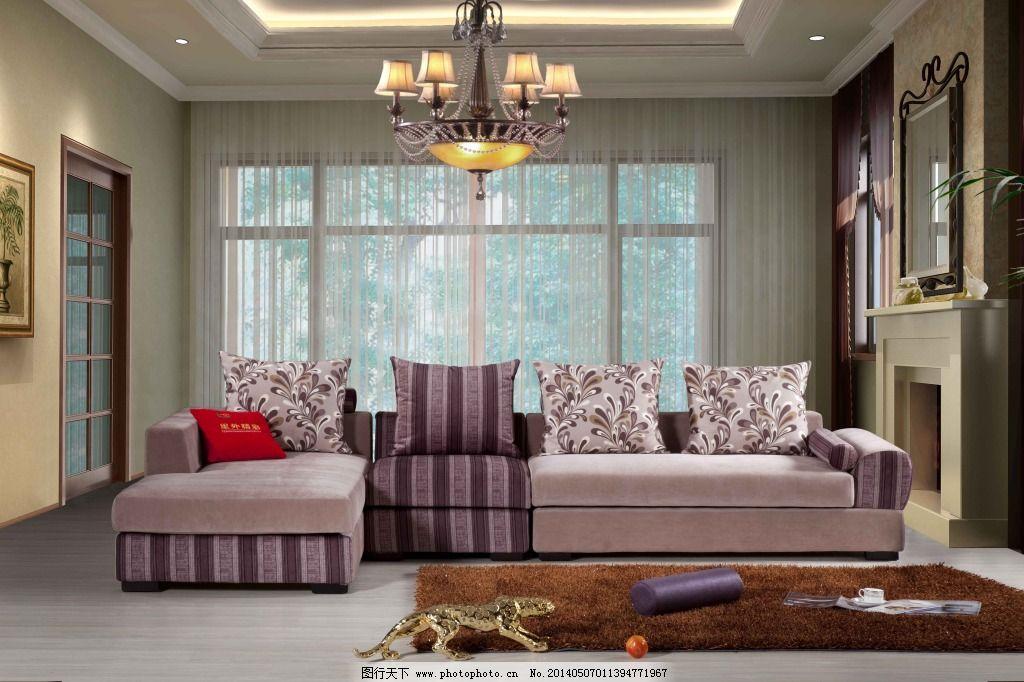 客厅布艺沙发 客厅布艺沙发免费下载 灯饰 吊顶 装修 家居装饰素材