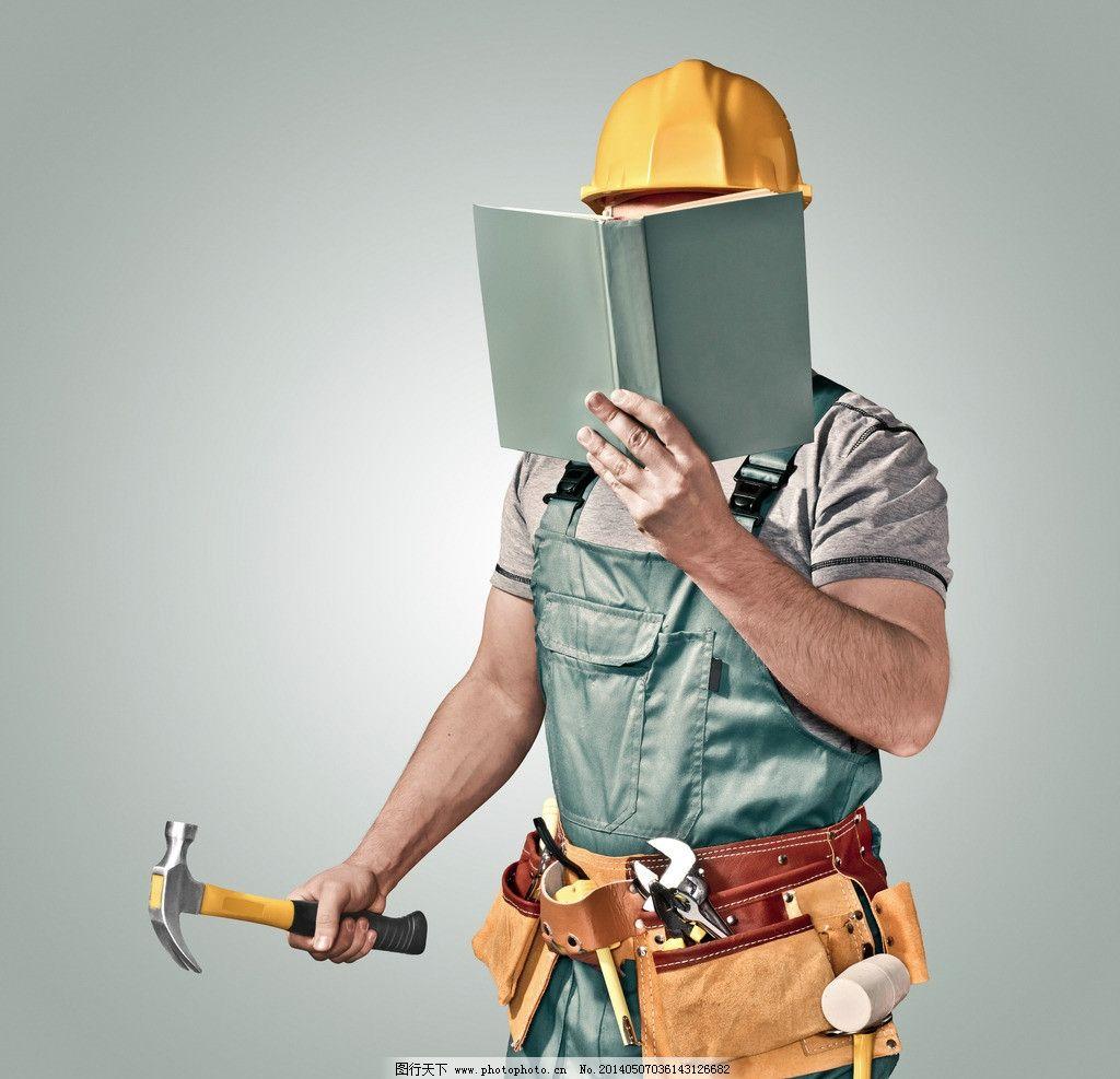 工人 民工 维修工人 建筑工人 锤子 榔头 人物相关素材 日常生活 人物