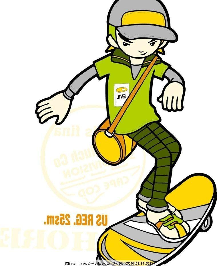 卡通 卡通人物 创意插画 插画 创意 滑板模板下载 滑板运动 卡通插画图片