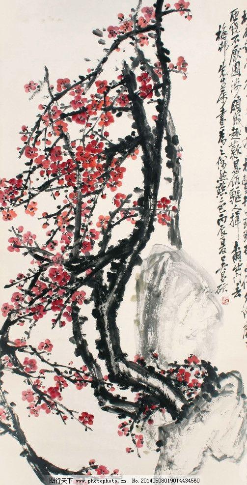 墨梅 梅花 花卉 水墨画 中国画 绘画书法 文化艺术 国画吴昌硕 设计 3