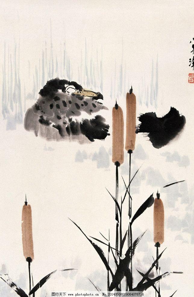 芦雁图 宋涤 国画 芦雁 水蜡烛 大雁 花鸟 水墨画 中国画 绘画书法