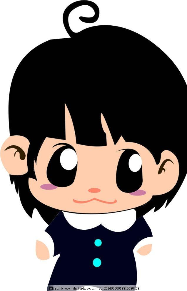卡通人物 卡通 小人 公仔 女孩 动漫 图标 企业logo标志 标识标志图标