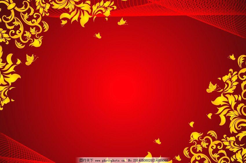 红色底纹 花纹边框 精美花纹
