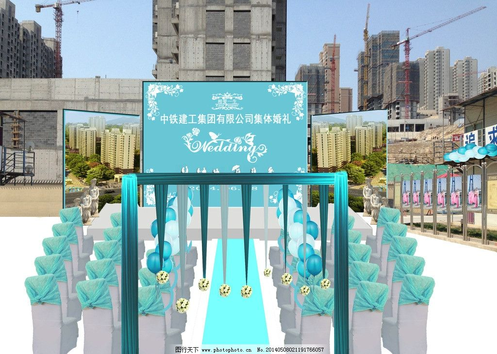 婚礼现场效果图 婚礼 现场 欧式 喷绘板 新婚 蒂芬妮蓝 3d作品 3d设计