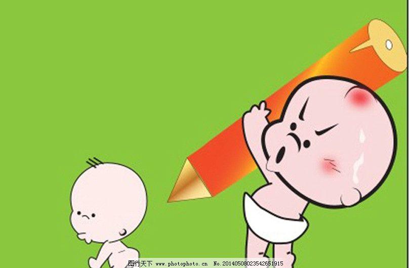 小破孩和儿子 小破孩 ai 可爱 动漫 小孩子 儿童幼儿 矢量人物 矢量