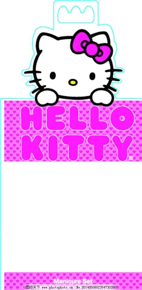 凯特猫 纸卡 可爱kitty猫 吊卡 花边 可爱 儿童幼儿 矢量人物 矢量 ai