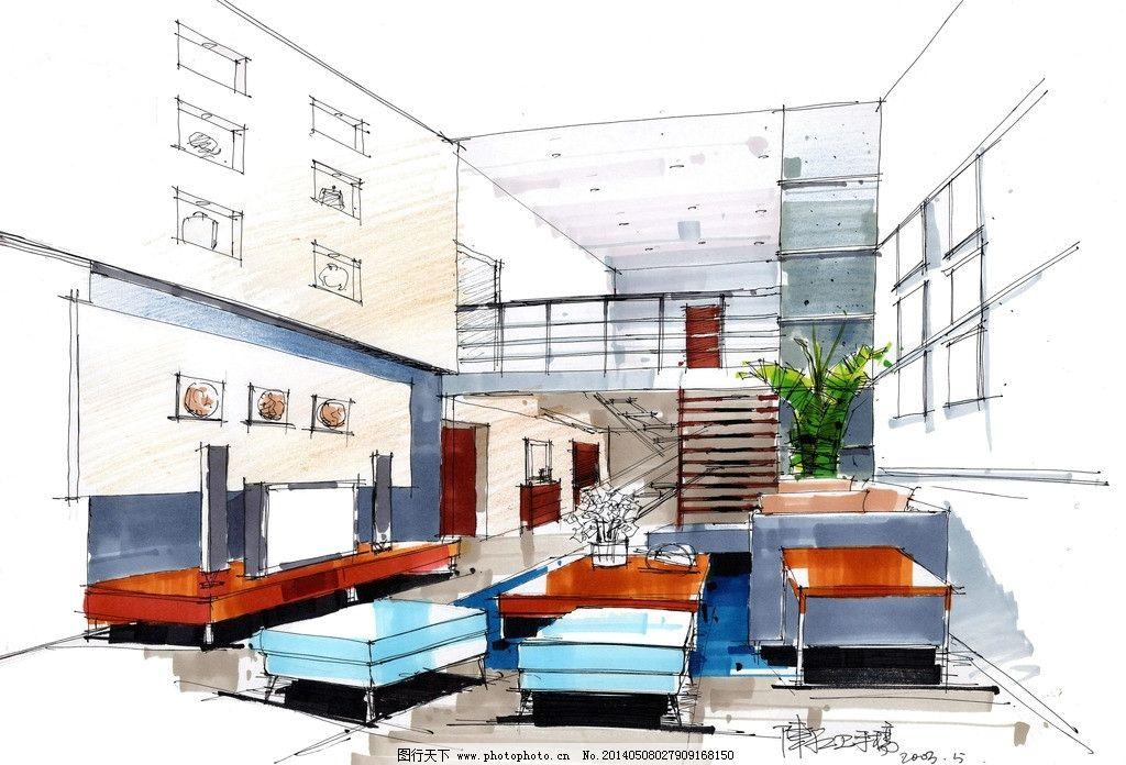 室内空间手绘图 室内 手绘图 别墅 空间 设计 室内设计 环境设计 72