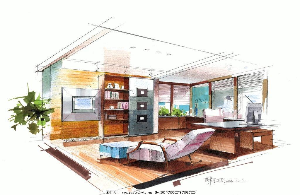 室内 手绘图 别墅 空间 设计 室内设计 环境设计 72dpi jpg