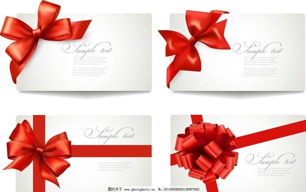 丝带包装带礼品袋 礼品卡 丝绸袋 礼品包装 彩带 蝴蝶结 彩带设计