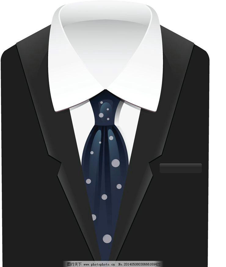 西装西服礼服 西装 西服 礼服 正装 男士西装 男士西服 服装设计 衣服