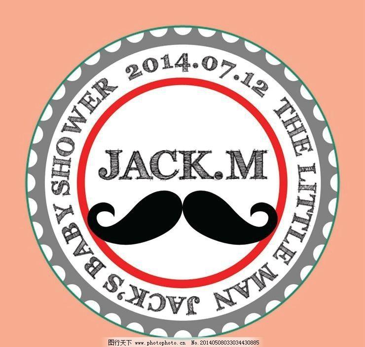 小胡子设计 小胡子 胡须 胡子设计 胡须设计 胡须广告 logo设计 psd
