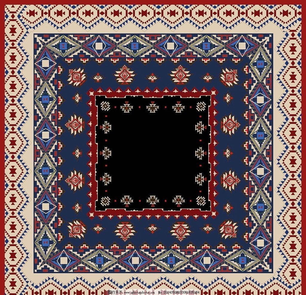 几何部落风 部落风 民族风 几何图案 围巾印花 传统 psd分层素材 源