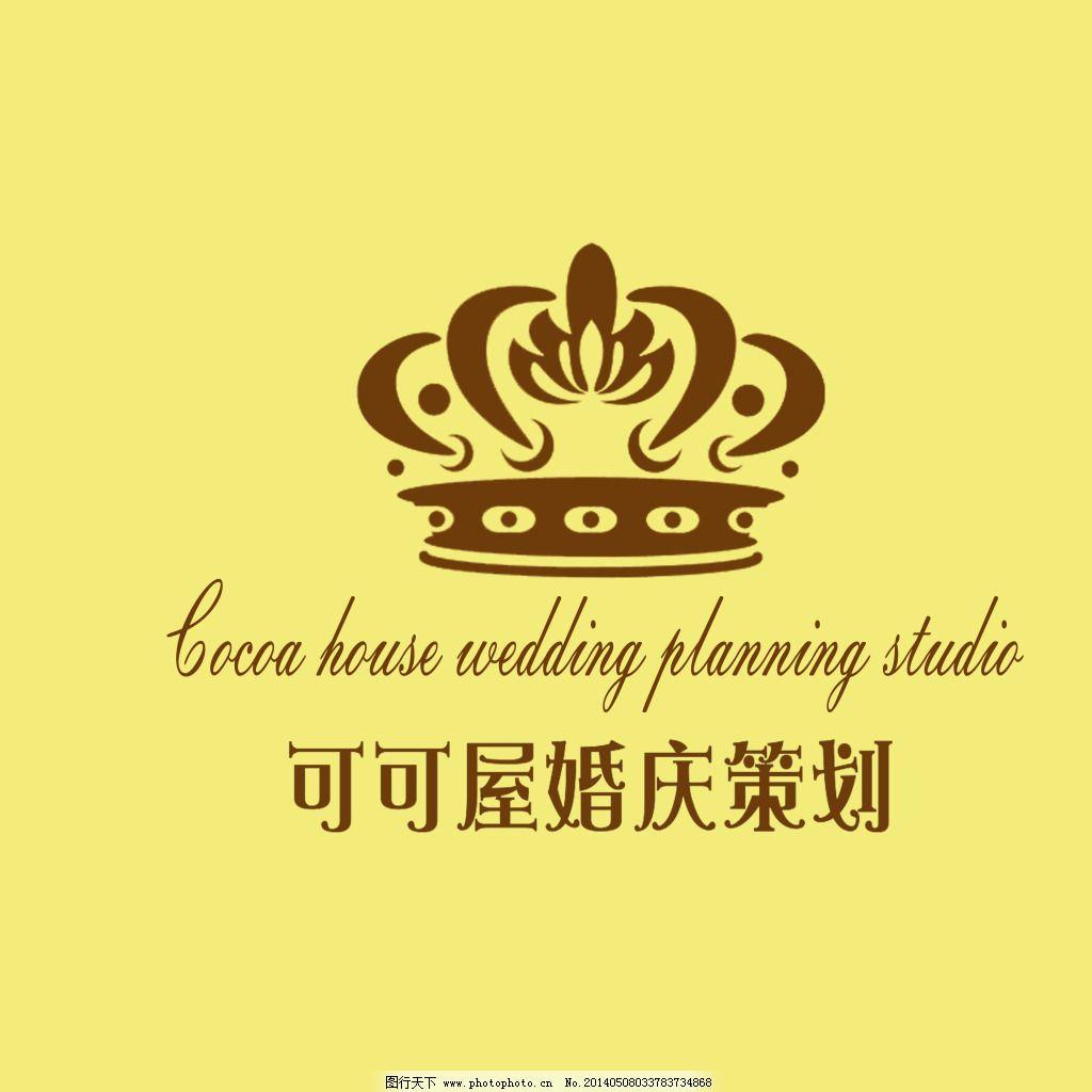 婚庆店logo免费下载 logo 婚庆 欧式 婚庆 logo 欧式 psd源文件 logo