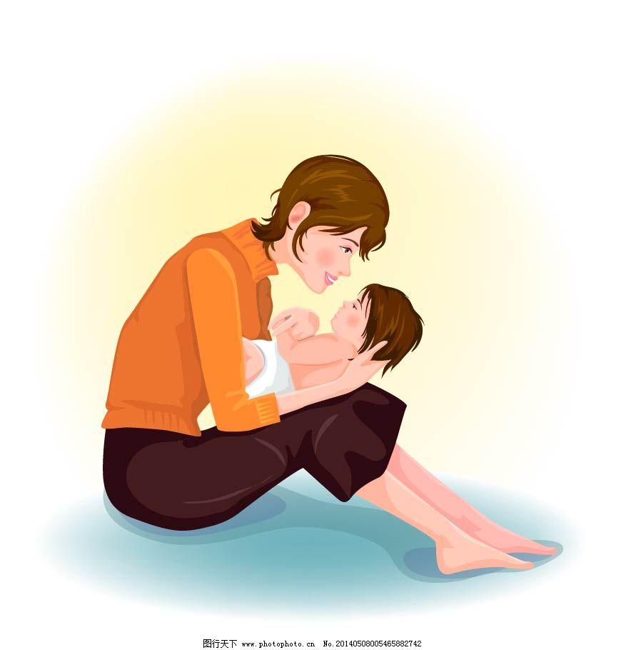 妈妈和婴儿