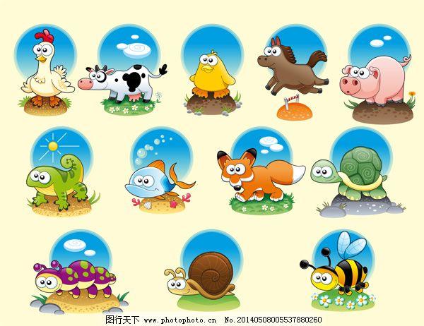 卡通动物 卡通动物免费下载 矢量 动物场景 矢量图 其他矢量图