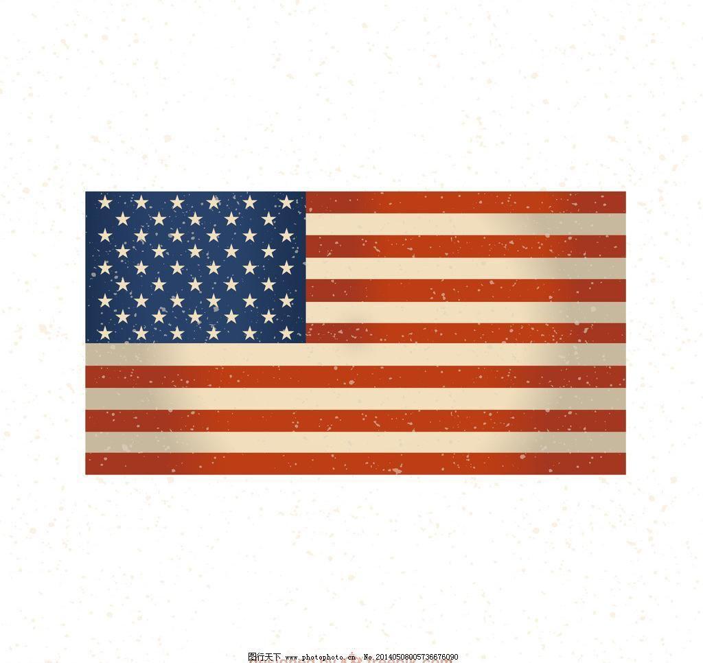 AI 大巴 国旗 美国 美国国旗 美国元素 米 摩托车 其他矢量 矢量素材 美国国旗矢量素材 美国国旗模板下载 美国国旗 美国 美国元素 卫兵 邮票设计 美国邮票 米 美国标志 美国元素下载 国旗 大巴 钟楼 摩托车 独立日 美国独立日 矢量图片 矢量素材 其他矢量 矢量 ai 日常生活