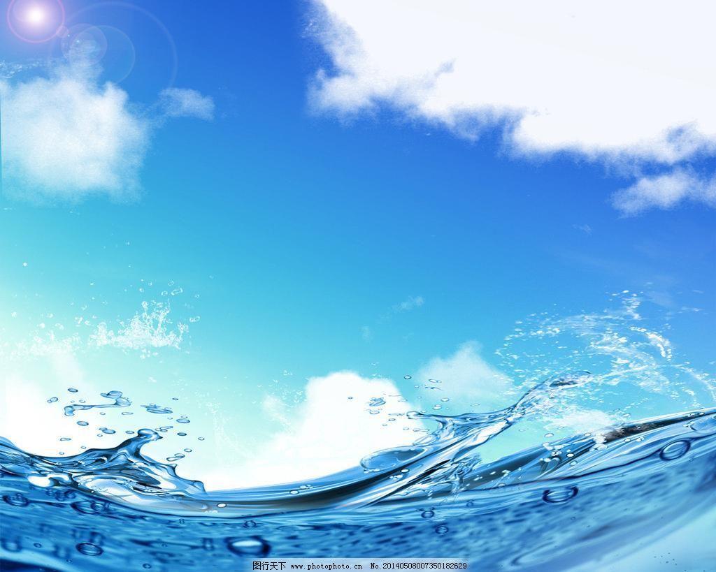 天蓝背景图片