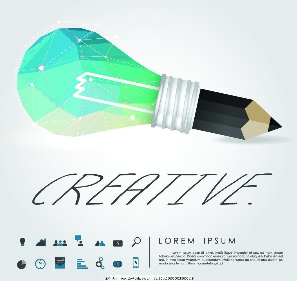 idea创意设计图片图片