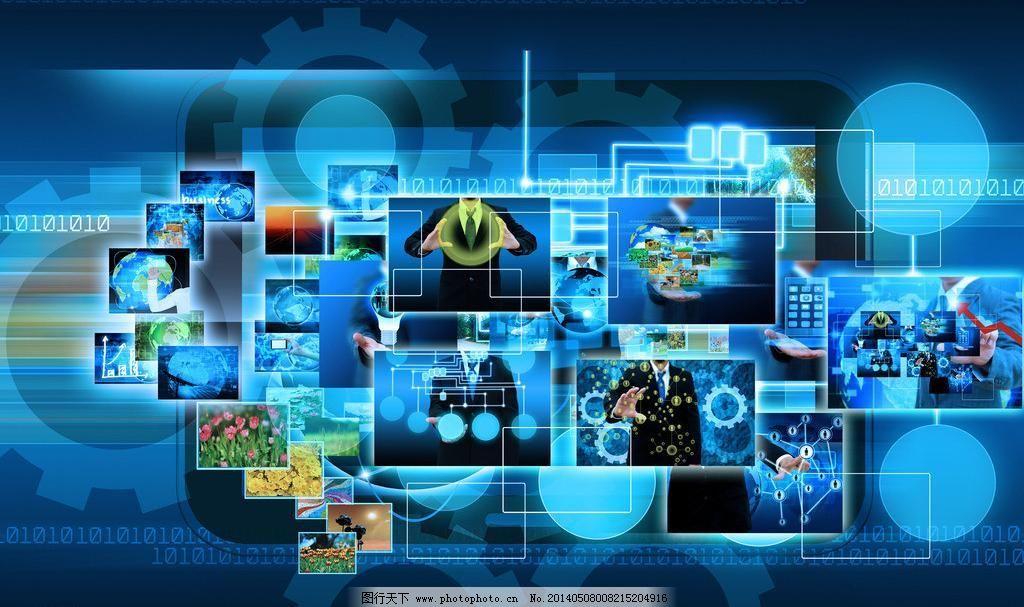 财经 金融 经济 理财 商务 商务插图 商务创新 商务创意 未来科技商务图片