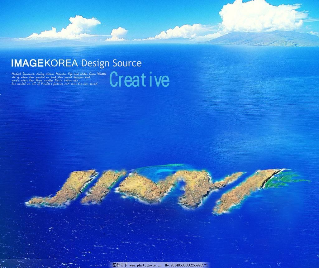 公司创新设计 标志 草 岛 广告设计模板 海 海报设计 公司创新设计素材下载