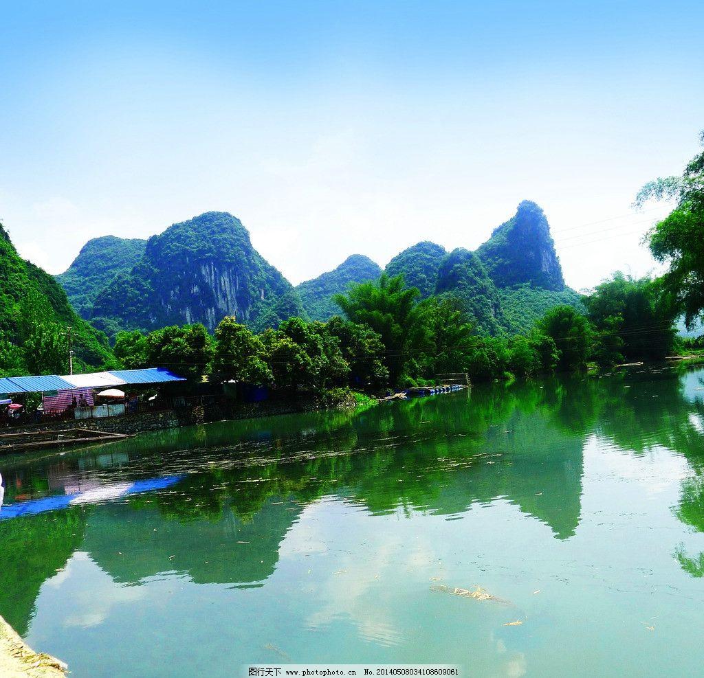 桂林山水图片_自然风景_旅游摄影_图行天下图库
