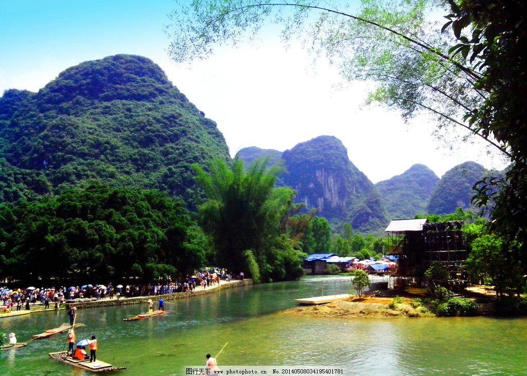 桂林山水图片,江山如画 锦绣山河 画中桂林 阳朔风景