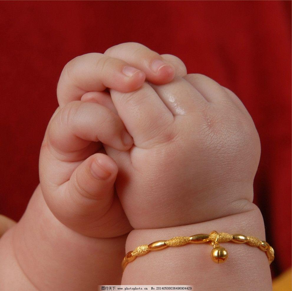 刚出生的可爱婴儿手