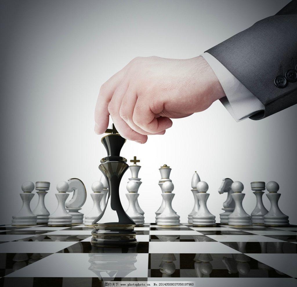 国际象棋 下棋 棋子 棋盘 对弈 棋牌游戏 休闲游戏 棋类游戏