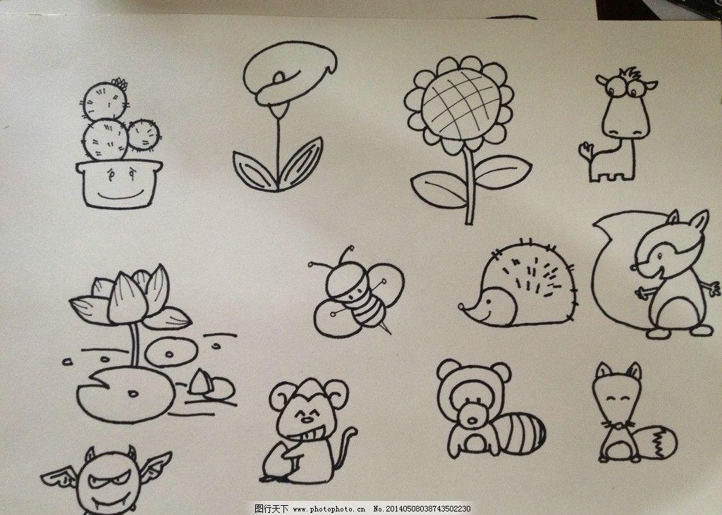 儿童画 植物 动物 幼儿 画画 美术绘画 文化艺术 摄影 72dpi jpg