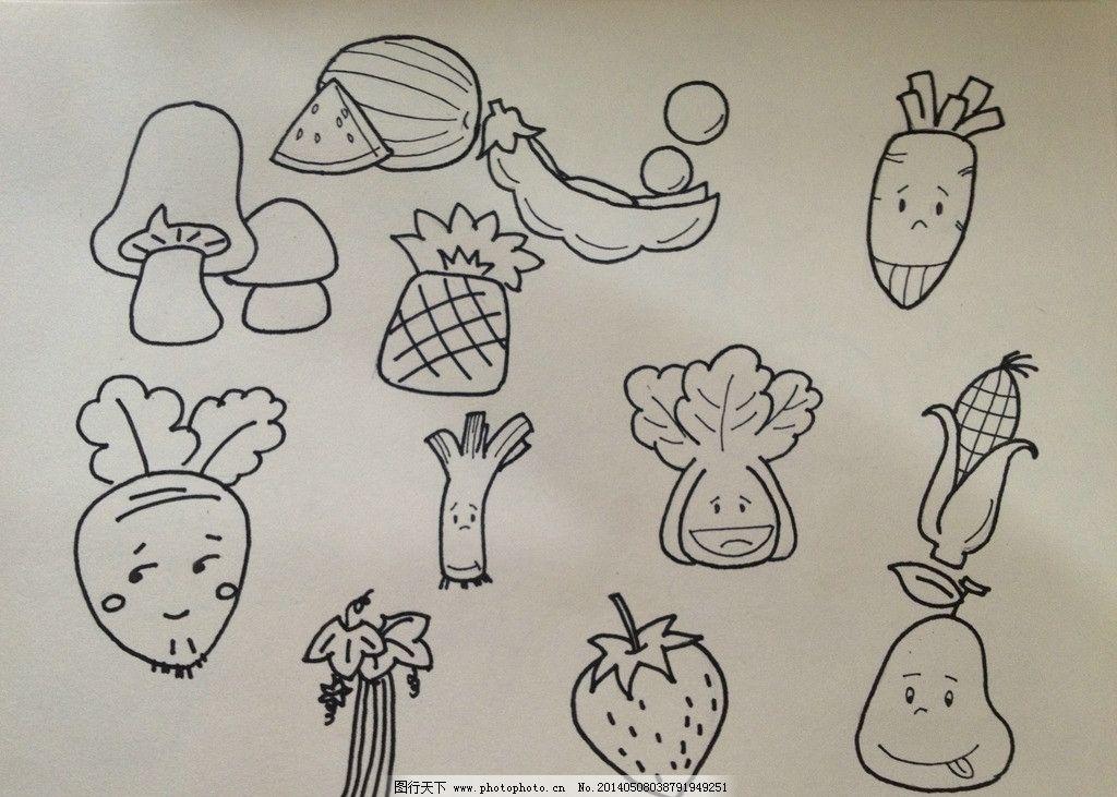 儿童画2 植物 动物 幼儿 画画 儿童画 美术绘画 文化艺术 摄影 72dpi