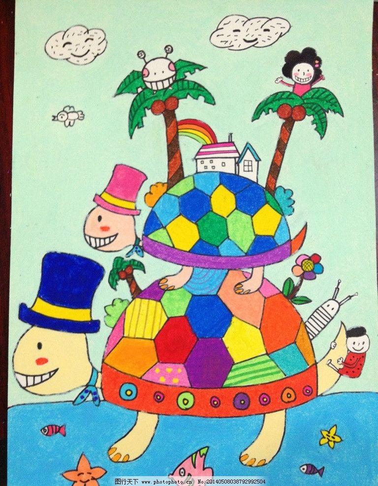 乌龟搬家 植物 动物 幼儿 画画 儿童画 美术绘画 文化艺术 摄影 72dpi-