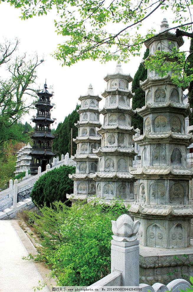 甘泉寺 七宝塔图片