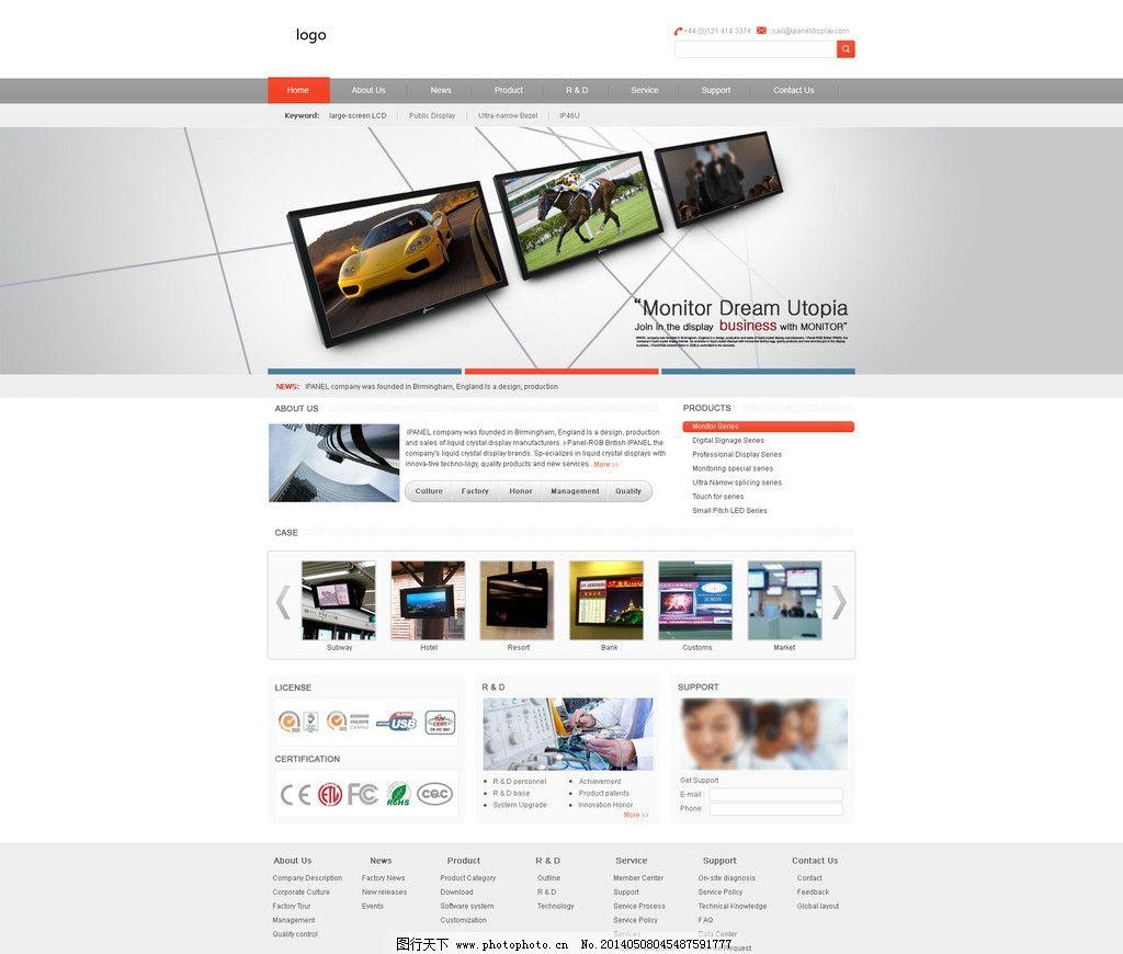 外贸产品网页设计图片