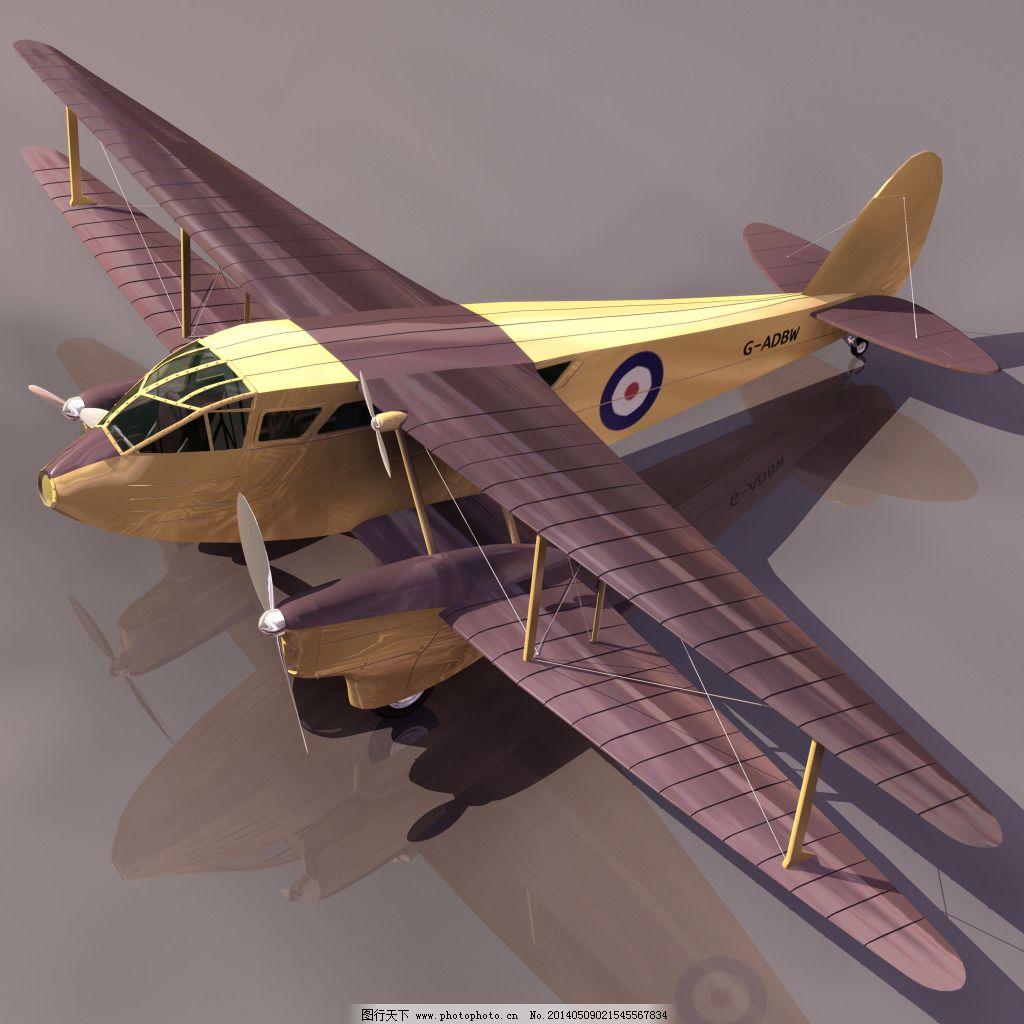 褐色3d飞机模型免费下载 3d飞机模型 3d设计模型 max 飞机模型免费