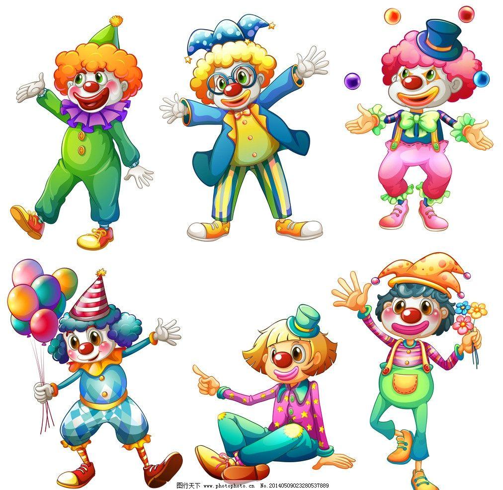 小丑 手绘 马戏团 可爱