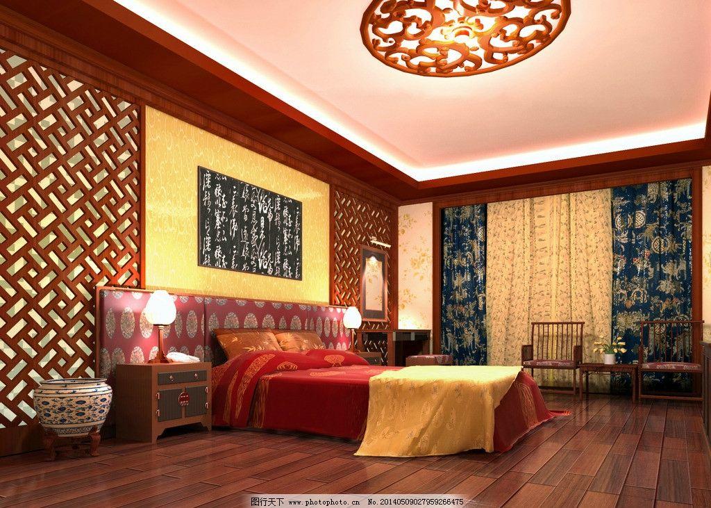 中式卧室设计效果图 中式      设计 红木 家装 家具 3d        室内图片