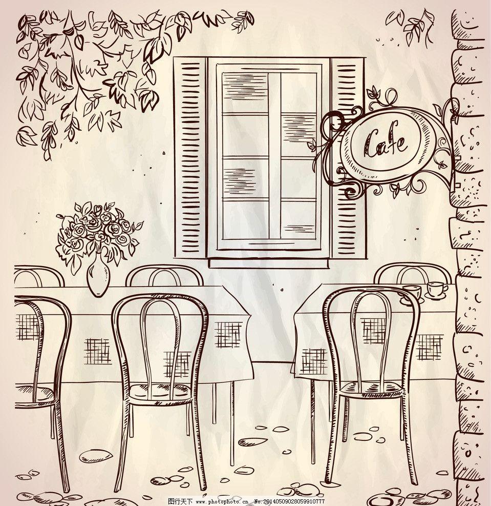 手绘建筑 欧洲建筑 素描 桌椅 咖啡厅 线描 绘画书法 建筑园林 欧式