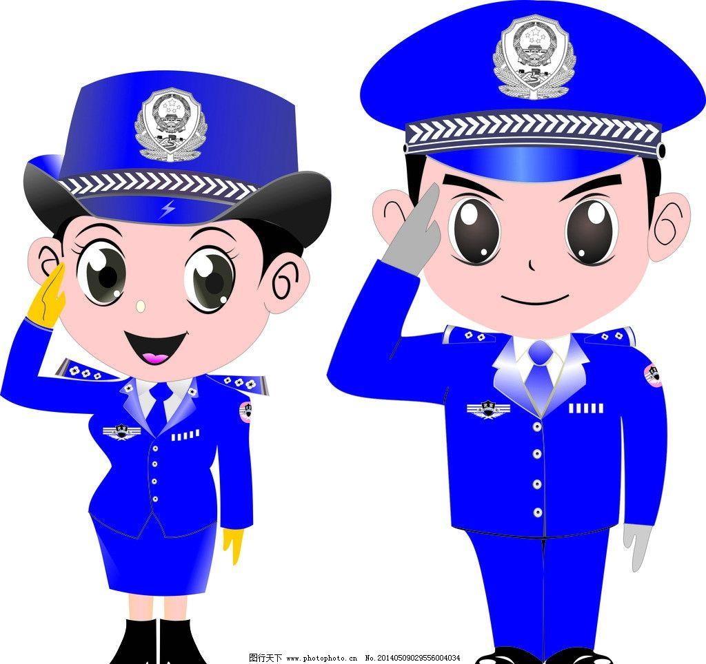 卡通交警图片