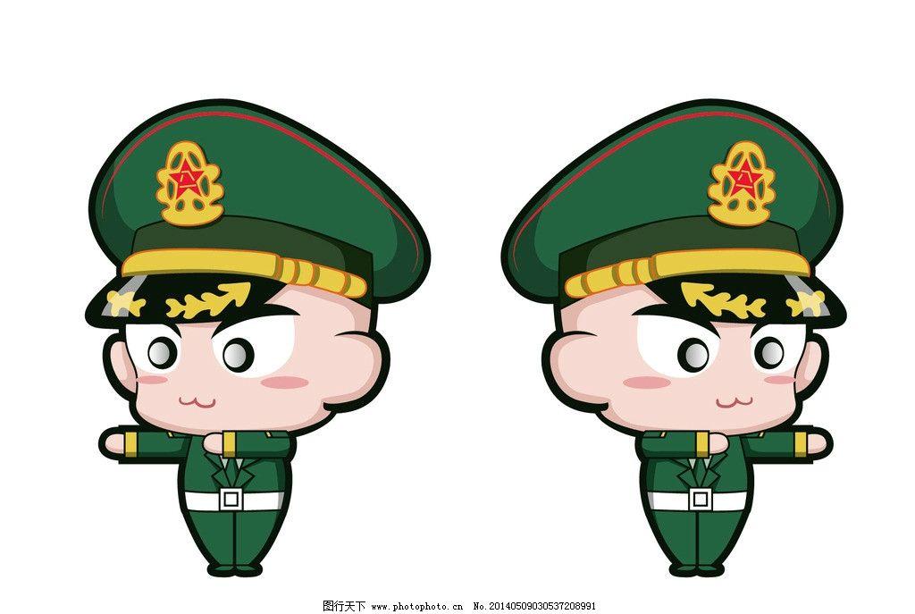 卡通军人 卡通交通警察 卡通人物 q版交警 q版人民警察 卡通设计 广告