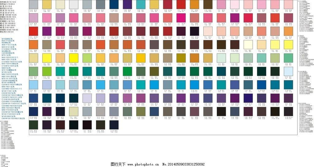 深紫色cmyk色值_色相图片_其他图片素材_其他_图行天下图库