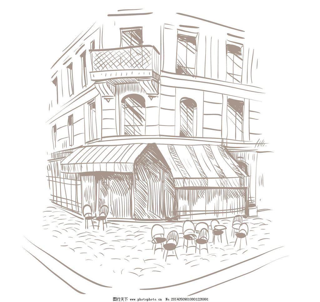 手绘建筑矢量素材 手绘建筑模板下载 手绘建筑 欧洲建筑 素描 线描