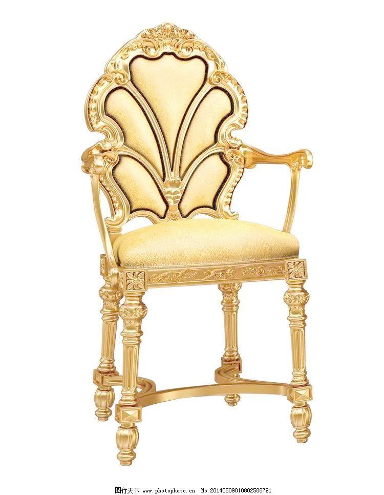 金色椅子 家具 欧式沙发 源文件 金色椅子素材下载 金色椅子模板下载