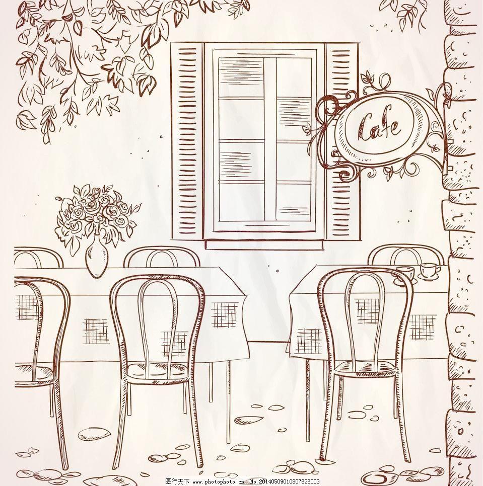 手绘建筑矢量素材 手绘建筑模板下载 手绘建筑 欧洲建筑 素描 桌椅
