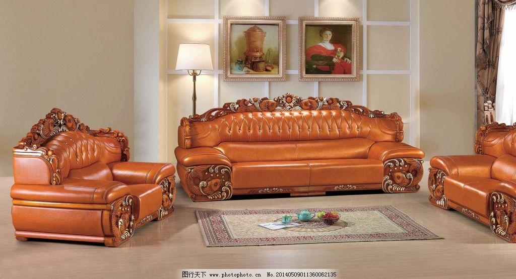 参考      沙发 沙发      背景墙 参考 家居装饰素材 室内设计