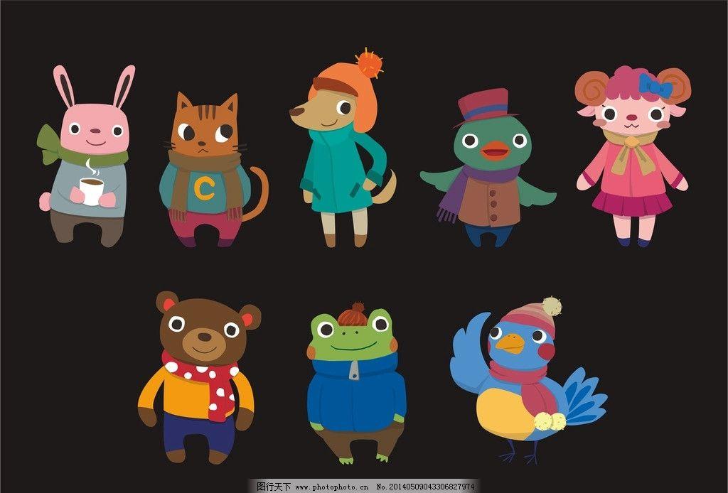 萌系卡通动物素材 矢量 萌系 可爱 有趣 缤纷 卡通 动画 动物 人物