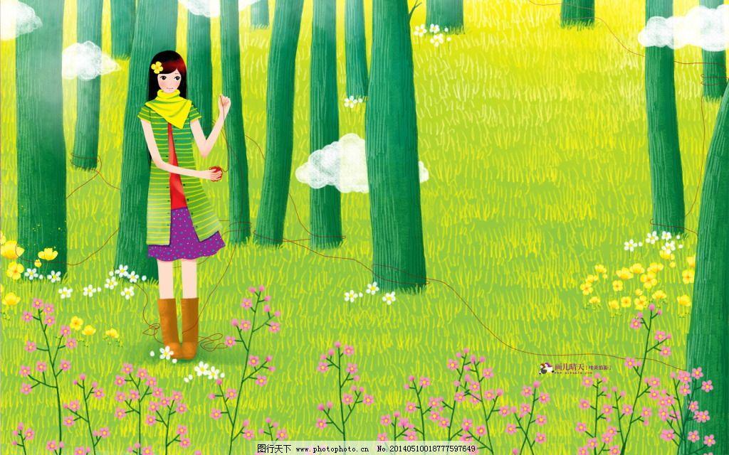 花园 卡通 女孩 女孩 卡通 花园 图片素材 卡通|动漫|可爱图片