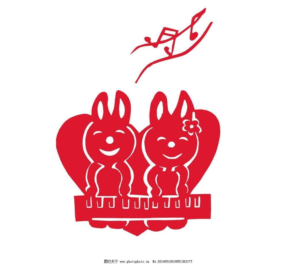 剪纸 乐融融 两只小兔 弹琴 唱歌 音符 传统文化 文化艺术 设计 180dp
