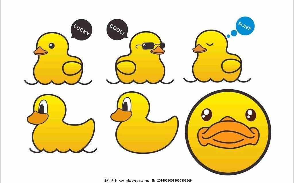 小黄鸭 大黄鸭 卡通 卡通鸭子 黄色鸭子 美术绘画 文化艺术 矢量 cdr